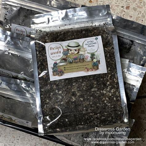 ดินปลูกแคคตัส 2 ลิตร - Dressrosa-garden-shop