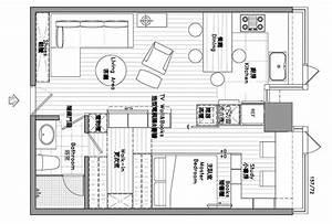Japanisches Haus Grundriss : pin von mingchi huang auf interior design pinterest container h user grundriss und haus ~ Markanthonyermac.com Haus und Dekorationen