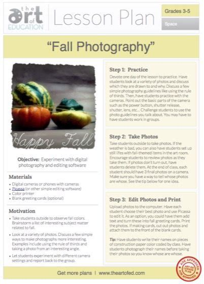 Fall Photography Free Lesson Plan Download Photography
