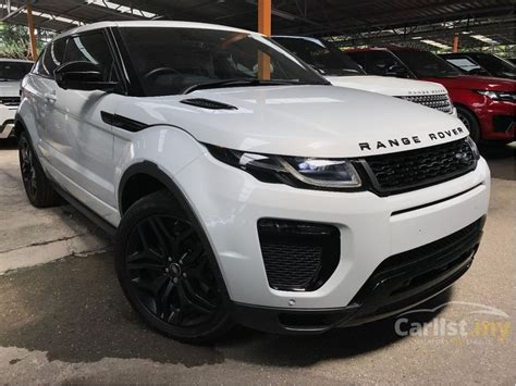 Land Rover Range Rover Evoque 2015 Si4 Dynamic Plus 2.0 In