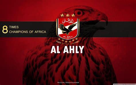 Al Ahly Sc Wallpapers