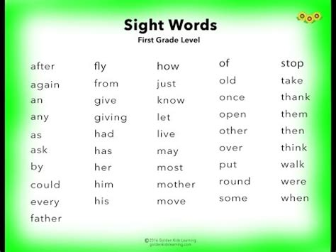 Learn 1st Grade English Sight Words  You Tube Youtube