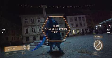 【韩剧评析】《阿尔罕布拉宫的回忆 ...