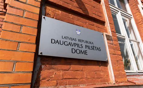 Daugavpils pilsētas domes Finanšu komitejas sēde