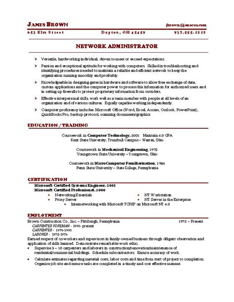 100 testing profile resume software engineer cv