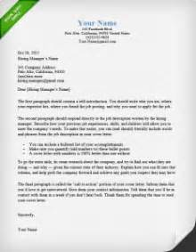 cover letters the how to guide