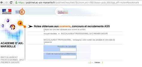 resultat bac pro cuisine resultats bac academie grenoble 2012