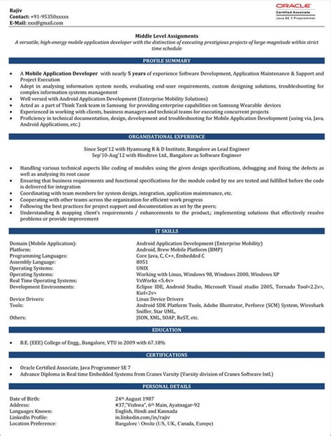 java experience resume with 1 years 28 images resume 1