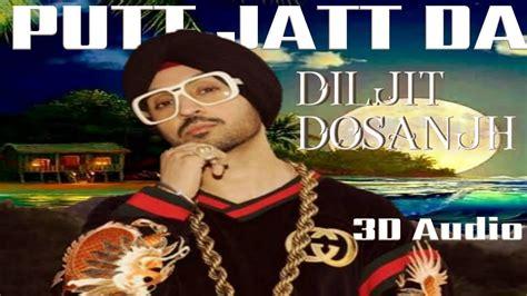 3d Audio  Diljit Dosanjh
