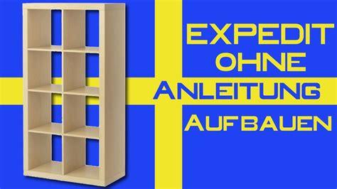 Expedit Ikea Anleitung by Ikea Expedit Ohne Anleitung Aufbauen
