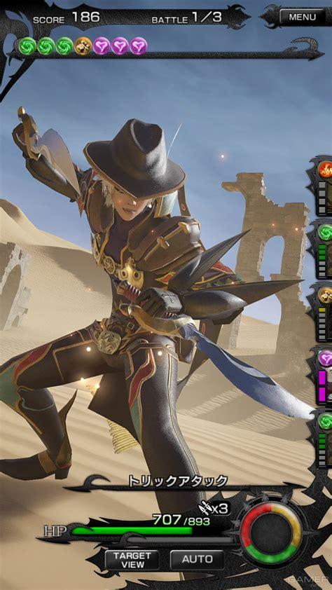 Mobius Final Fantasy (2015 video game)