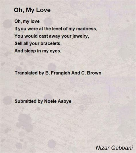love poem  nizar qabbani poem hunter