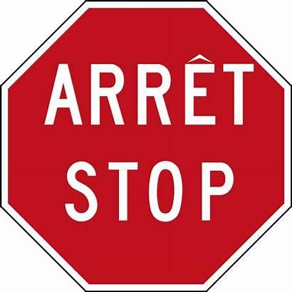 Stop Sign Canadian Svg Lingual Bi Brunswick
