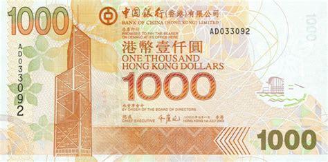 hong kong dollar hkd definition mypivots