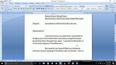 application   principal  cancellation  school