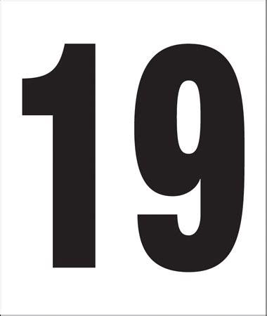peel and stick vinyl number 19