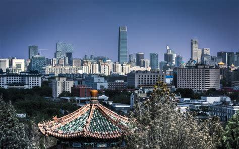 Beijing Skyline from Jingshan Park   Wide Screen Wallpaper ...