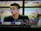 張碩文怒批馬英九無能 「連他老婆都看不起他」 | 民報 Taiwan People News