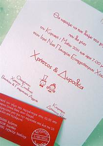 faq how far in advance should invitations send for a With when should destination wedding invitations be mailed