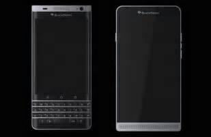 2016 BlackBerry Android Phone