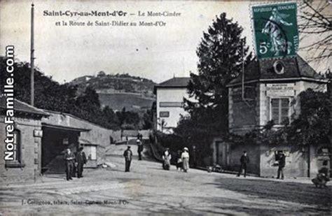 mairie de cyr au mont d or photos et cartes postales anciennes de cyr au mont d or 69450
