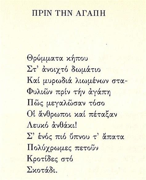 wedding quotes rumi translation special buckheit ioulita iliopoulou