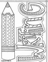 Pages Binder Coloring Printable Printables Getcolorings Subjects sketch template