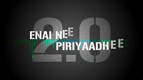 Endhira Logathu Song Lyrics-2.0