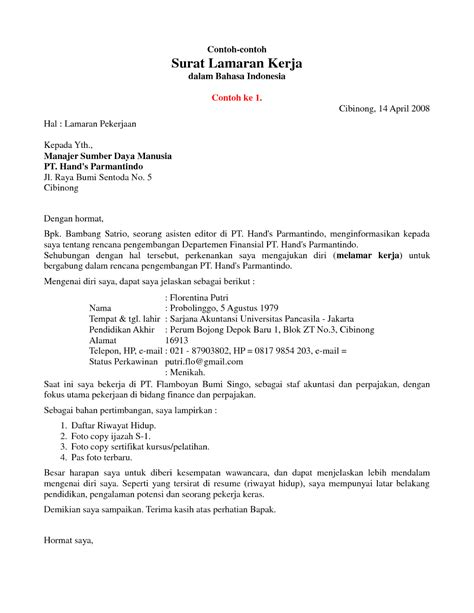 Contoh Surat Ban Pt by 7 Surat Lamaran Kerja Di Pt Ben