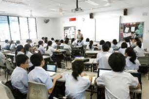 singapore schools   education system   world