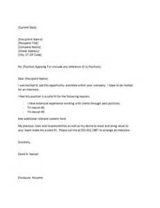 ms word application letter template