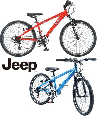 jeep bike kids kaminorth shop rakuten global market jeep jeep kids