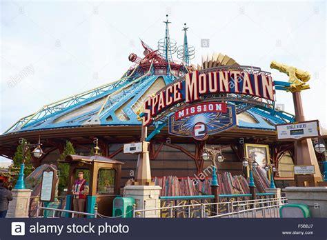 Space Mountain Disneyland Paris Stock Photos & Space