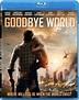 Goodbye World DVD Release Date June 3, 2014