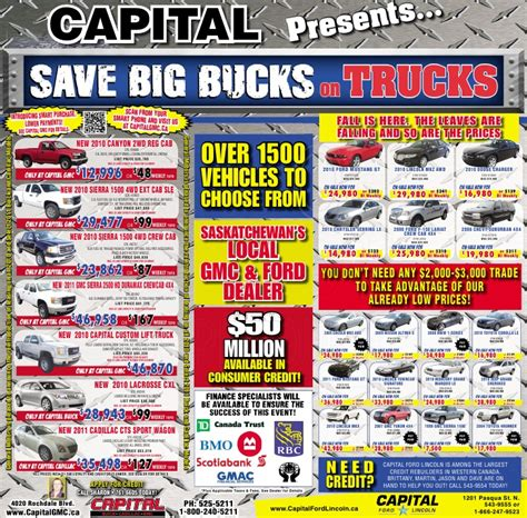 used car ads capital ford lincoln used car ad