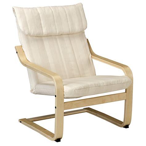 fauteuil de salon silvia ameublement salon s 233 jour et
