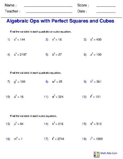 solving radical equations worksheets ani exponents