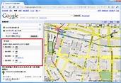 Google Maps 在台灣推出捷運、公車的「路線規劃」功能! _ 重灌狂人