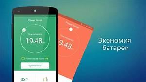 Скачать CM Launcher 3.35.1 для Android