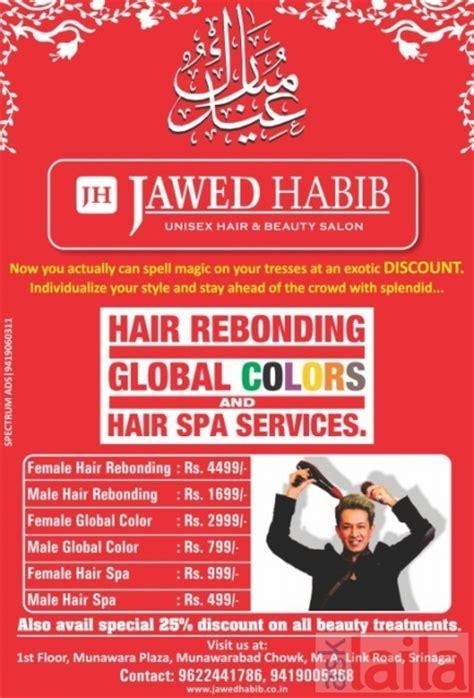 jawed habib beauty salon  banjara hills hyderabad  people reviewed asklaila