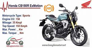 Honda Cb150r Exmotion Price In Bd