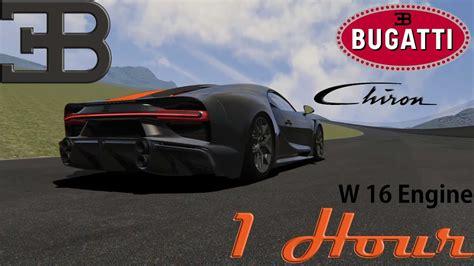 I filmed the all new bugatti chiron. White noise(1Hour) Bugatti Chiron W16 high RPM cruising ...