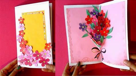 diy teachers day card handmade teachers day card