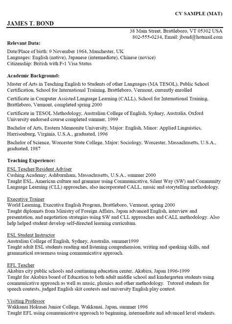 curriculum vitae how to write a cv