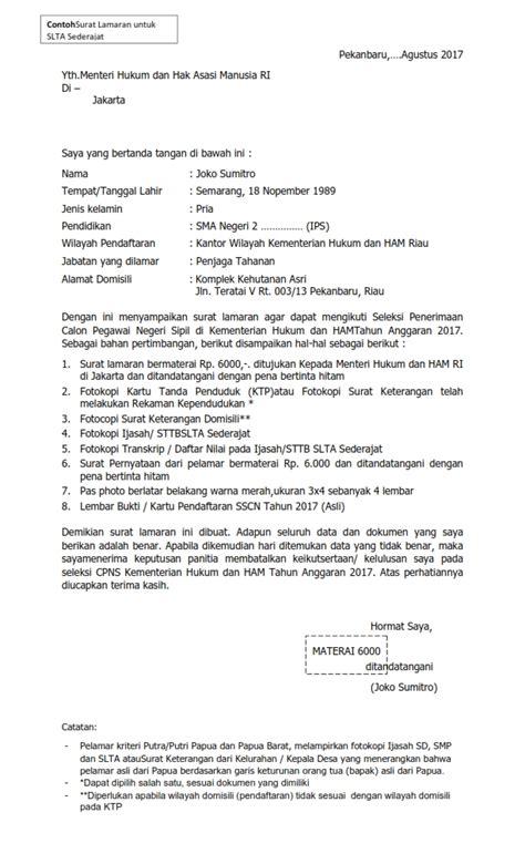 Surat Lamaran Kejaksaan by Contoh Surat Lamaran Kerja Penjaga Tahanan Sipir Dalam