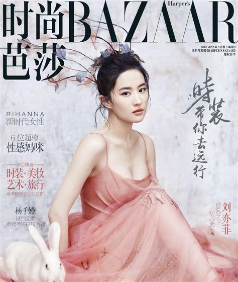chinese actress liu yifei    star