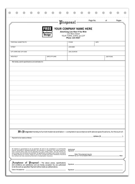 printable bid proposal templates  security guards