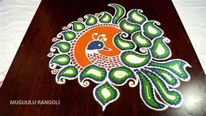 Peacock Rangoli Designs for Diwali | Simple Rangoli Designs