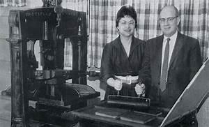 Christie's to Auction Famed Kelmscott-Goudy Hand Press ...