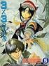3x3 Eyes - Takada Yuuzou - Zerochan Anime Image Board